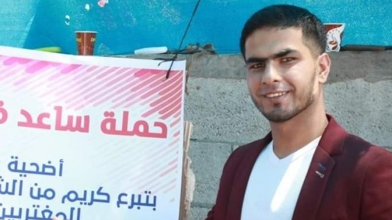Help the poor of Palestine